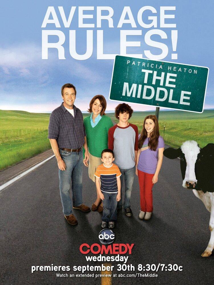 Бывает и хуже 9 сезон 9 серия 2009