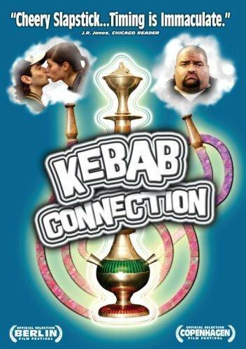 Кебаб (2004)
