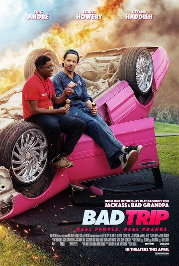Постер к фильму Бэд трип (2020)