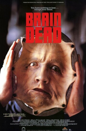 Фильм Мертвый мозг