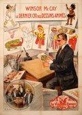 Уинзор МакКэй и его движущиеся картинки (Winsor McCay, the Famous Cartoonist of the N.Y. Herald and His Moving Comics)
