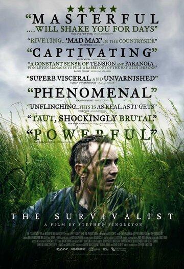 ���������� �� ��������� (The Survivalist)