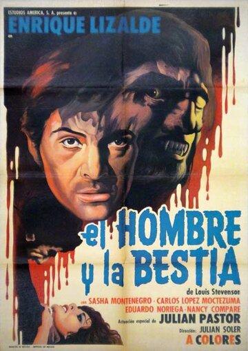 Человек и зверь (1973)