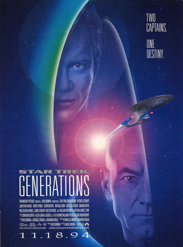 �������� ���� 7: ��������� (Star Trek: Generations)