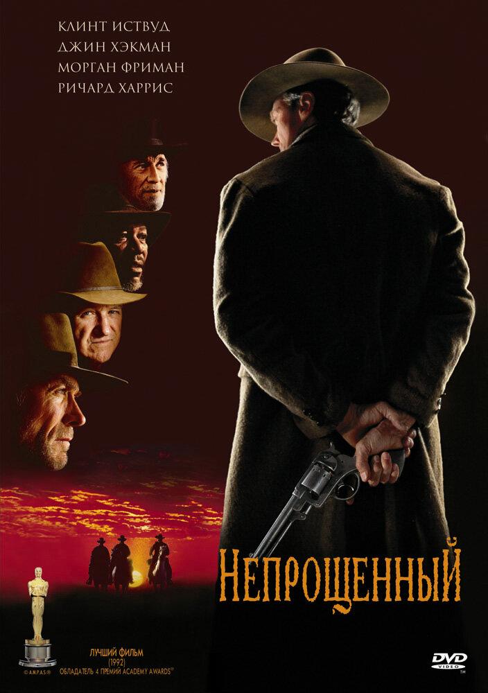 Фильмы про шерифов с неграми