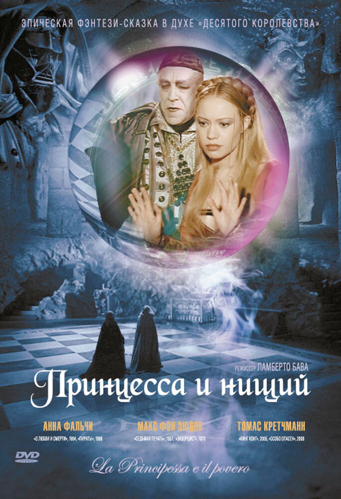 http://www.kinopoisk.ru/images/film_big/326969.jpg