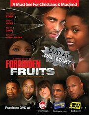 Запрещенные фрукты (2006)