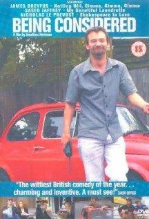 Украденная слава (2000)