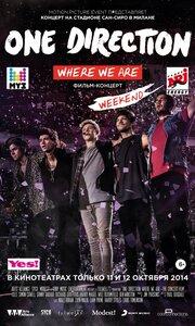 Смотреть онлайн One Direction: Где мы сейчас
