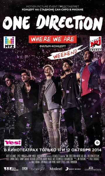 One Direction: Где мы сейчас / One Direction: Where We Are (2014)