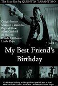 День рождения моего лучшего друга (1987)
