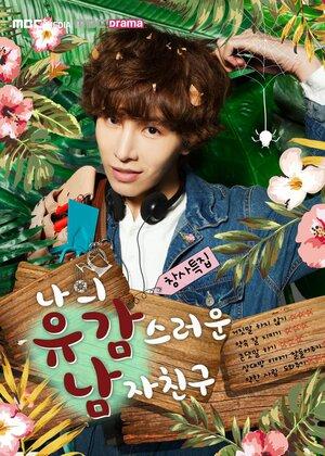 300x450 - Актеры дорамы: Мой невезучий парень / 2015 / Корея Южная