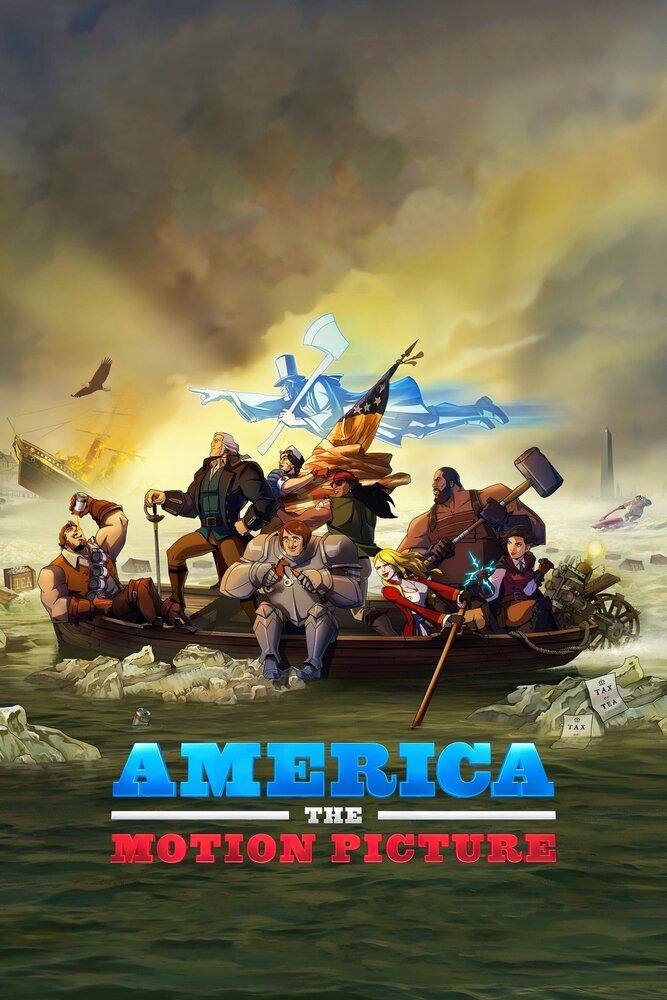 Постер Америка: Фильм