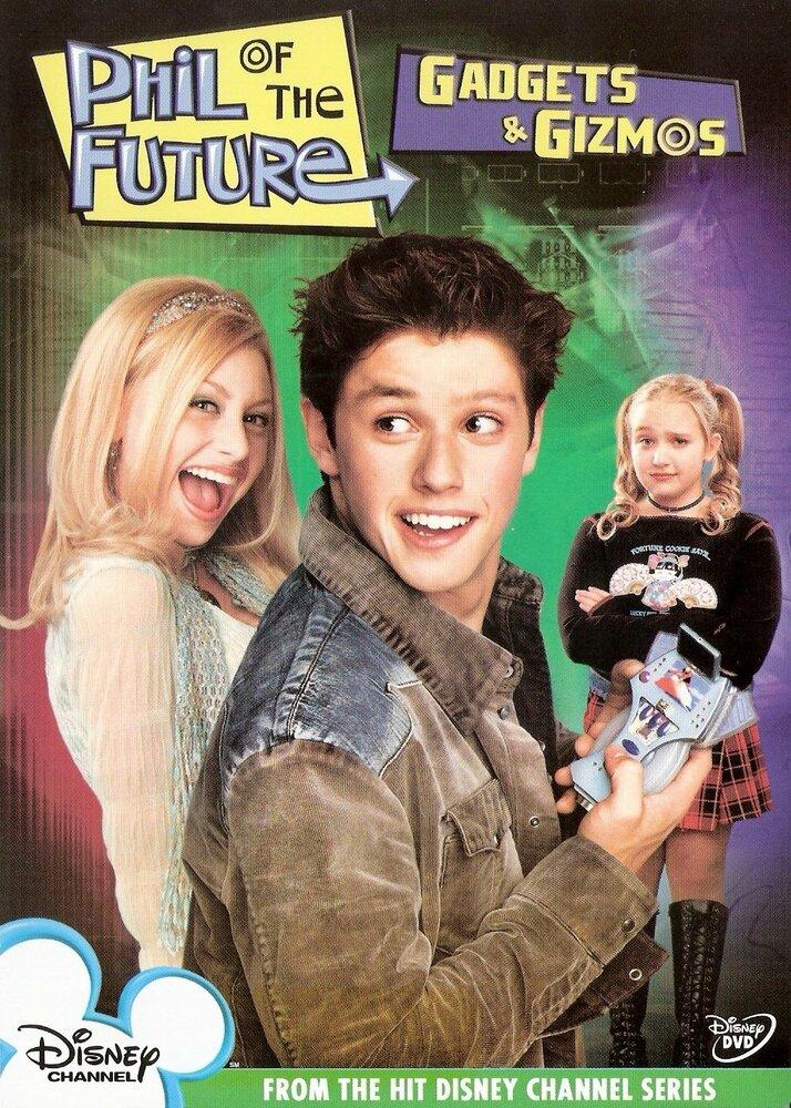 Фил из будущего / Phil of the Future (2004)