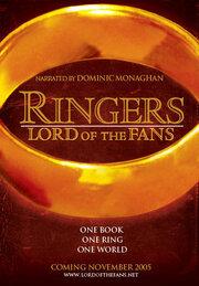 Рингеры: Властелин фанатов (2005)