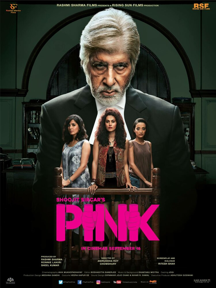 Фильмы Розовый смотреть онлайн