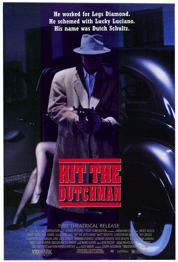 Убрать Голландца (1992)