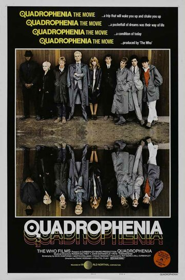 Квадрофения (1979)