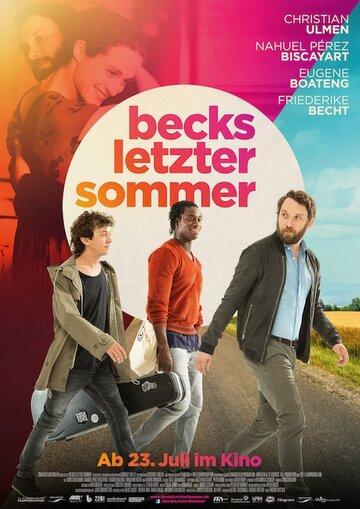 Последнее лето Бэка (2015) полный фильм онлайн