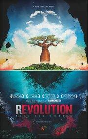 Смотреть онлайн Революция