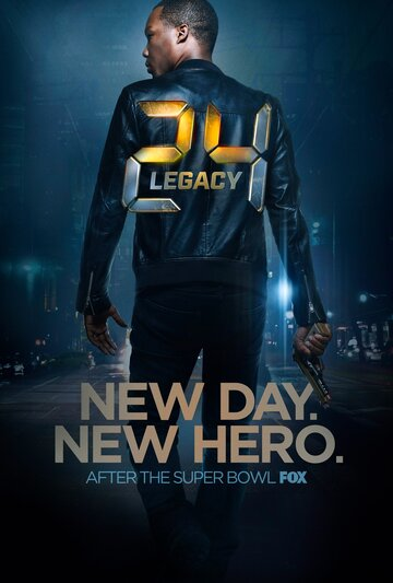 24 часа: Наследие   (24: Legacy)  2017