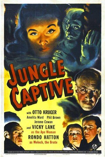 Пленник джунглей (1945)