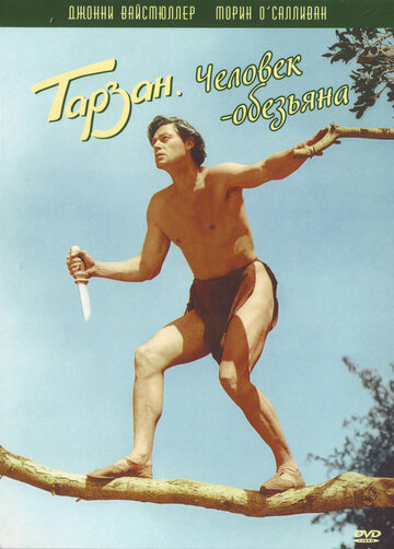 Порно фильм тарзан сын обезьяны