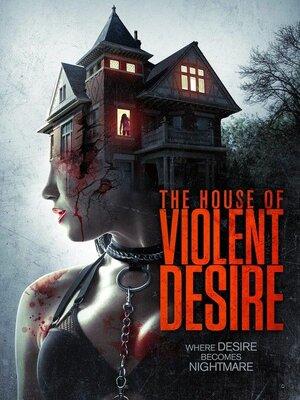 Дом жестоких страстей  (2018)