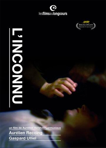 Неизвестный (2007)