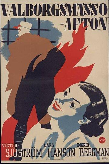 Вальпургиева ночь (1935) полный фильм