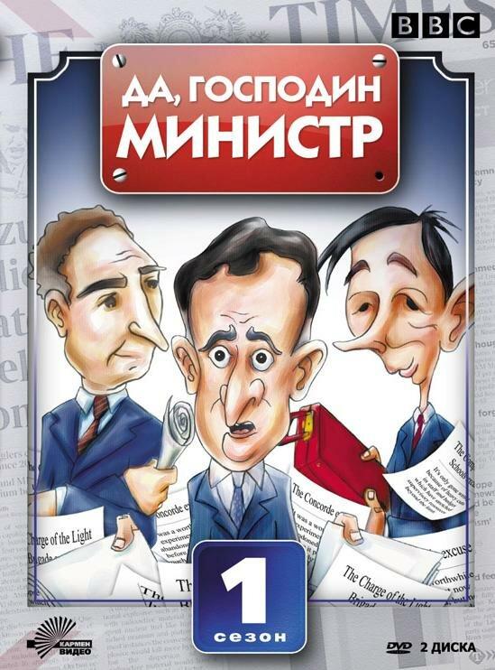 KP ID КиноПоиск 89609