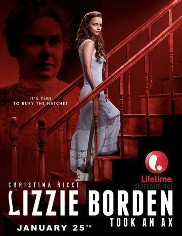 Лиззи Борден взяла топор (Lizzie Borden Took an Ax)
