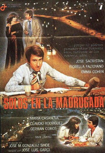 Одинокие на рассвете (1978)