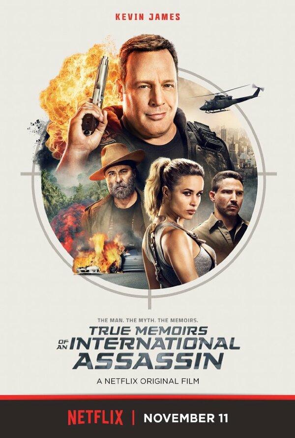 Отзывы к фильму – Реальные воспоминания международного убийцы (2016)