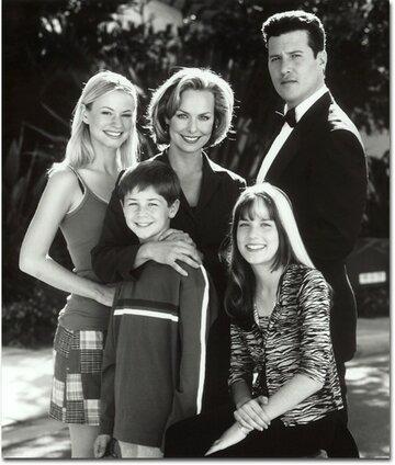 Секреты семьи Арно (2000)