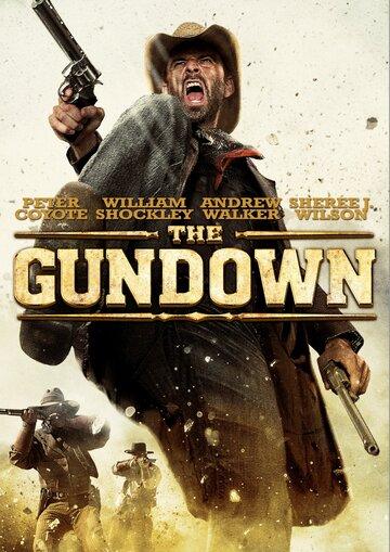 Шальная пуля (The Gundown)