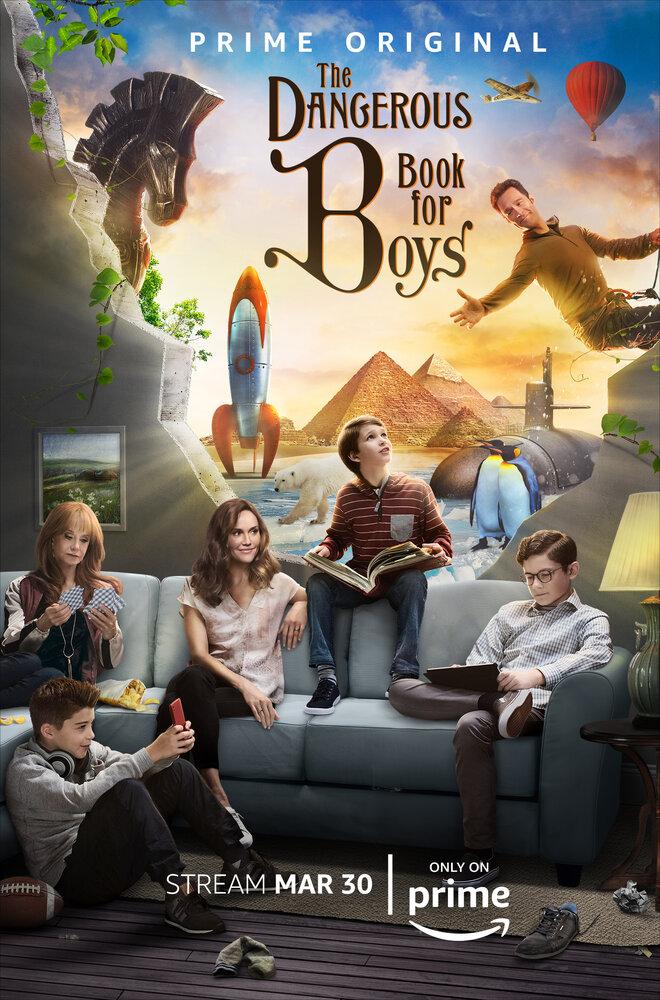 Опасная книга для мальчиков / The Dangerous Book for Boys