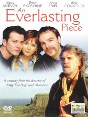Вечный мир (2000)