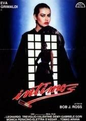 Интимный (1988)