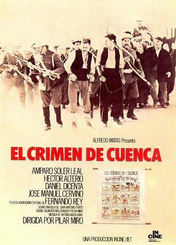 Преступление в Куэнке (1980)