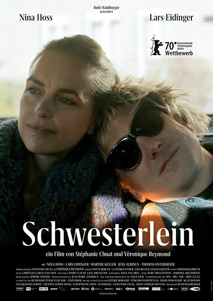 Сестрёнка (2020)