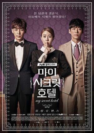 300x450 - Актеры дорамы: Мой секретный отель / 2014 / Корея Южная