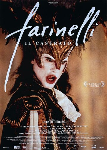 Фаринелли-кастрат 1994