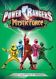 Смотреть онлайн Могучие рейнджеры: Волшебная сила