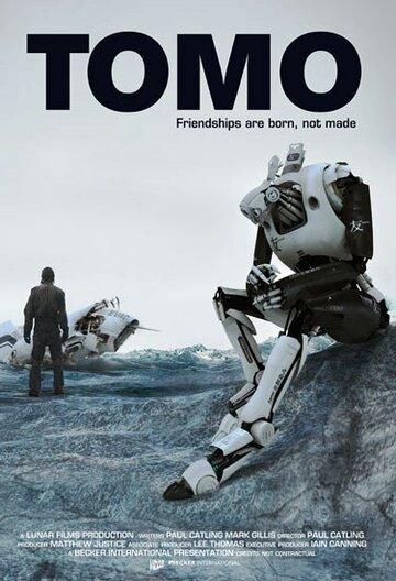 Tomo (2004)