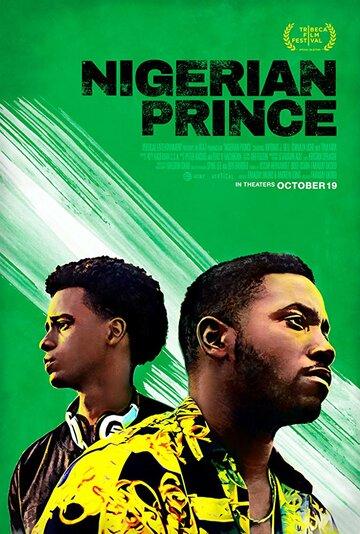 Нигерийский принц / Nigerian Prince. 2018г.