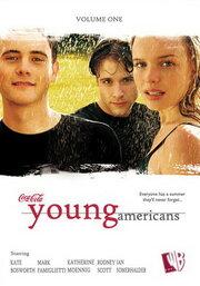 Смотреть онлайн Молодые американцы