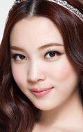 Юн Со-хи