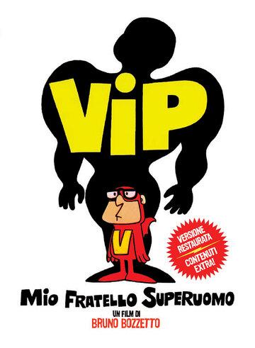 ВИП: Мой брат супермен (1968)