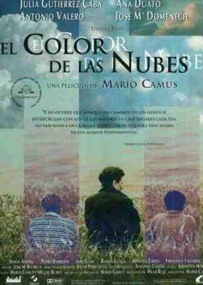 Цвет облаков (1997)